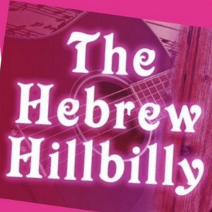 Hebrew Hillbilly Logo text only square